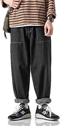 ジーンズ メンズ ジーパン デニムパンツ サルエル ガウチョ ポケット付き デニム パンツ ロング丈 ボトムス ズボン 体型カバー シンプル カジュアル オールシーズン ブラック ブルー