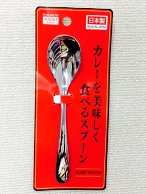 Compare Price To Daiso Spoon Tragerlaw Biz