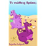 Greek book for children: Dragon's feeling and colors (Greek Edition): Children's book in Greek. Picture book in Greek (Bilingual Edition) English Greek ... book (Bilingual Greek Books for Children 5)