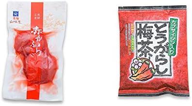 [2点セット] 飛騨山味屋 赤かぶら【小】(140g)・とうがらし梅茶(24袋)