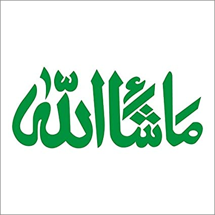 ISEE 360 Masha Allah Thick Arabic Water Resistance Reflective Sticker for  Car Rear Glass (7-Inch Width, Green)