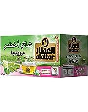 شاي اخضر مورينجا من العطار - 20 كيس