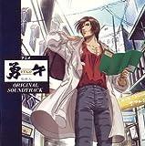 Yugo - Negotiator by Animation (2004-03-24)