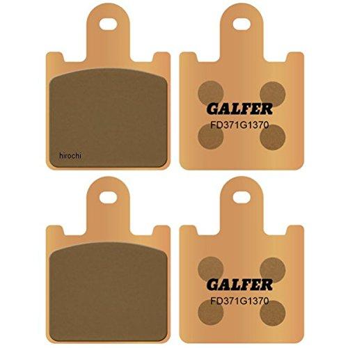 ガルファー GALFER ブレーキパッド フロント 06年-13年 ZX1400、ZG1400、ZX600 シンタード 206499 FD371G1370   B01N91XMGG