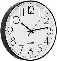Wall Clock Silent & Non Ticking Quartz 12 Inches Digital Quiet Sweep Clock, Modern Large Decor Clocks for...