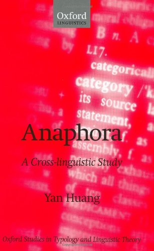 anaphora a cross linguistic approach 感想 yan huang 読書メーター
