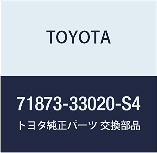 TOYOTA Genuine 71873-33020-S4 Seat Cushion Shield