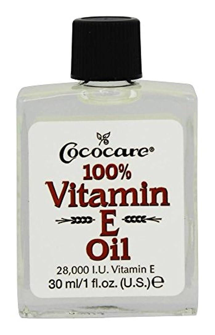 とても多くの値する承知しましたCococare - 100オイル%のビタミンE 28000 IU - 1 オンス [並行輸入品]