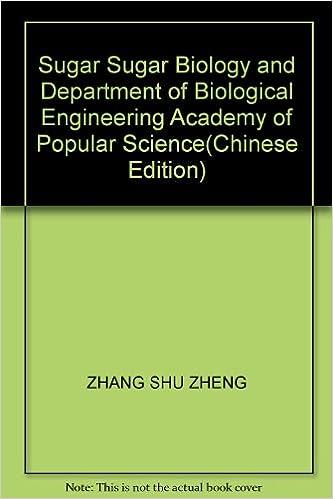 Sugar Sugar Biology And Department Of Biological Engineering Academy
