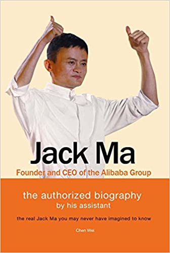 Jack Ma Founder And Ceo Of The Alibaba Group Chen Wei