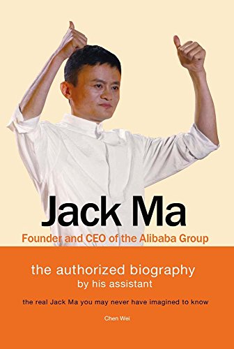 jack-ma-founder-and-ceo-of-the-alibaba-group
