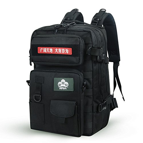 muchengbao-waterproof-outdoor-climbing-package-male-tactical-backpack-composable-military-enthusiast