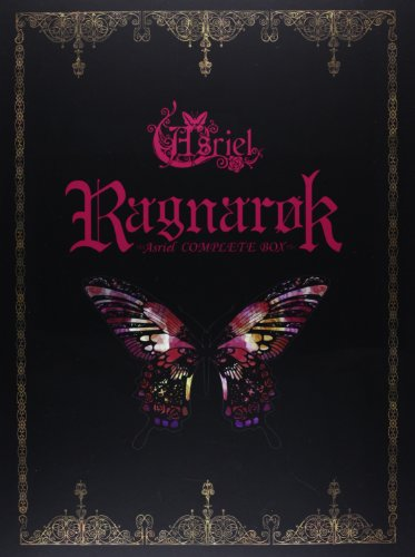 Ragnarok 〜Asriel COMPLETE BOX