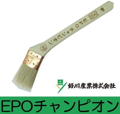 [A] EPOチャンピオン [25号 60mm]