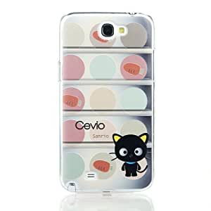 2013 New Type (Laser Color Carving) Case for Galaxy Note II , Note2 Protective Skins, Carrying Cases, Ultra Thin and Strong Case+ Protective Film (Coco cat)