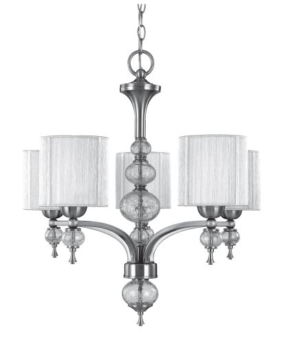World Imports 8245-37 Beyond Modern 5 Light Chandelier, Brushed Nickel - Beyond Modern World Imports