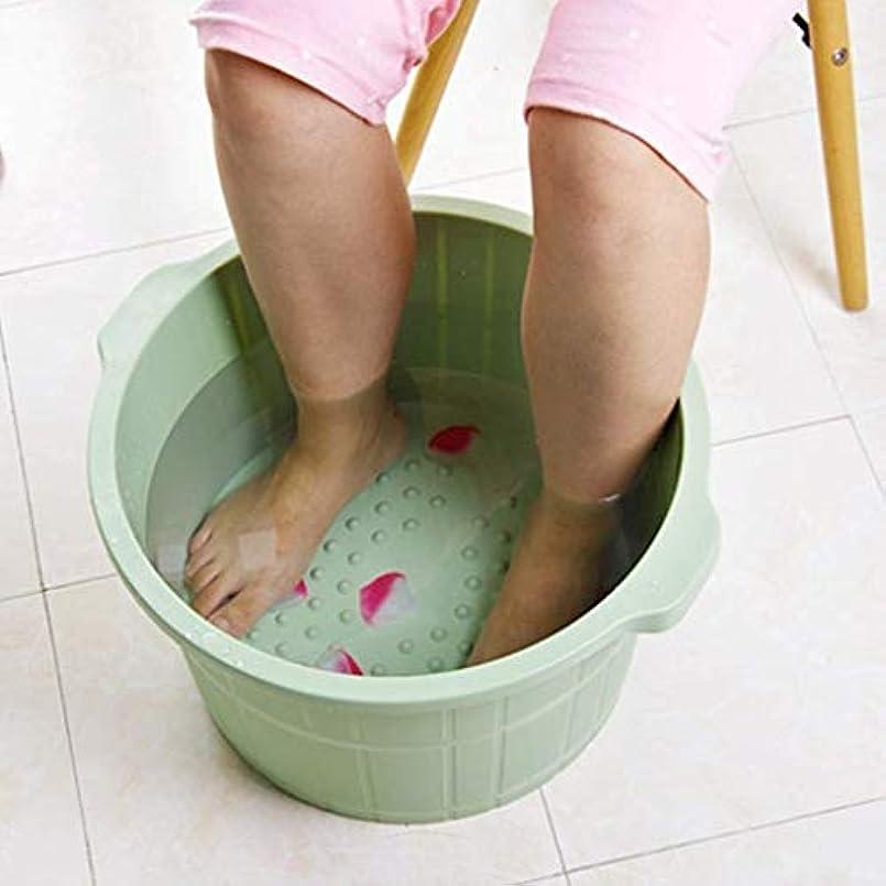 副詞項目モナリザ大人の足洗面台家庭用健康ギフトを高める太い丈夫な足湯バケツマッサージ浴槽 Sad85 XM1209-9-14-10 (Color : Green)