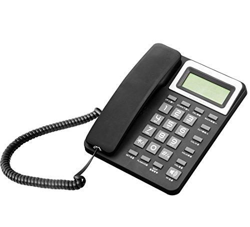 Corded Speakerphone Caller Id - KerLiTar K-P40B Corded Phone with Caller ID Speakerphone Calculator Alarm Home Office Desk Phone Landline(Black)