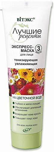 (Belita & Vitex Best Recipes Line | Natural Herbal Moisturizing Toning Face Express Mask, 100 ml | Jasmine, Clover, Sunflower, Almond, Calendula, Chamomile and Violet Extracts, Vitamin )