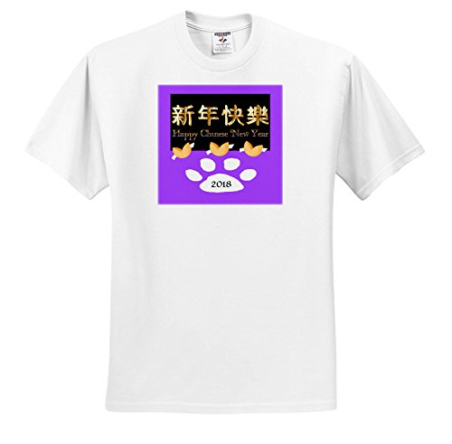 Chinese New Year - Image Of Happy New Year With Fortune Cookies and Dog Paw 2018 - T-Shirts - White Infant Lap-Shoulder Tee (18M) (TS_262612_68) ()