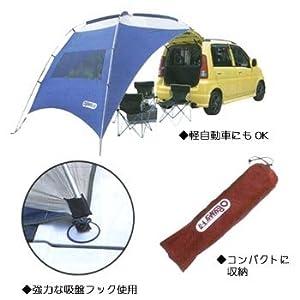 キャンパルジャパン カーサイドタープAL