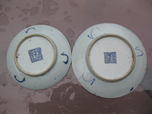 (Pair of Chinese Antique Porcelain White & Blue Saucers, Qing Dynasty 19th c)