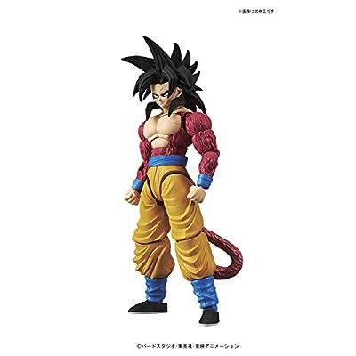 Bandai Hobby Standard Super Saiyan 4 Son Goku Dragon Ball GT Action Figure: Toys & Games