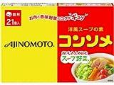 #3: Ajinomoto Consomme 21 pieces (box)