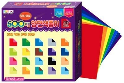 20 Color Pansy Double-Sided Colored Paper.