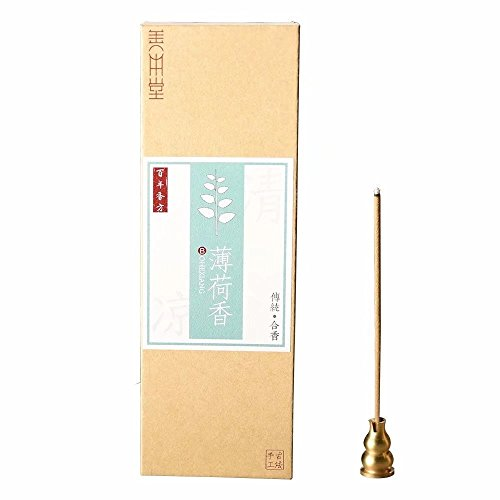 ShanBenTang Incense Sticks Classical Chinese Incense, Ancient Wisdom, Aroma of Thousands of Years ago, Mint Flavor (5.5in)