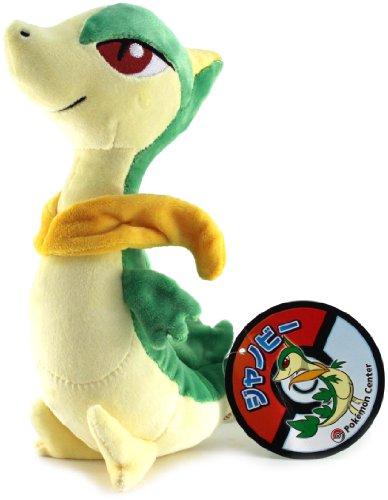 Pokemon Center Official Nintendo Green And White Plush Stuffed Toy DX - 9