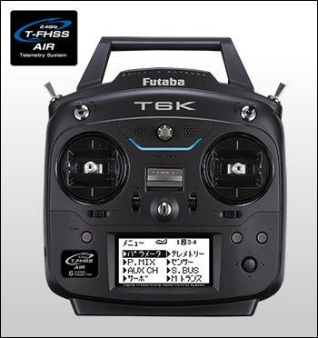 フタバ 6K (8ch-2.4GHz専用モデル)FPV用、R3001SB(テレメトリー)ダブルレシーバー付T/Rセット B0786VQLPF (ヘリ用ラチェット仕様) B0786VQLPF, 灘崎町:f72d3d3d --- itxassou.fr