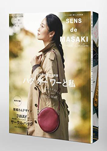SENS de MASAKI Vol.11 画像 C