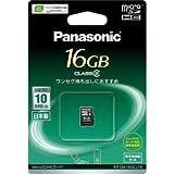 Panasonic microSDHCカード 16GB RP-SM16GCJ1K