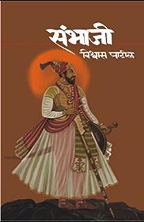 Marathi Ebook Chava
