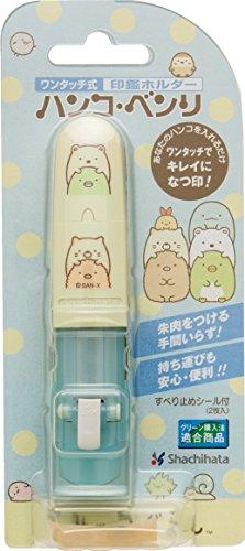 San-X Sumikko Gurahi Stamp Holder FT36601
