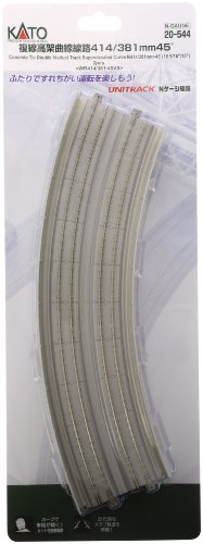 N 15 16.4 45Degree Double Track Viaduct Curve(2) by Kato USA, Inc.