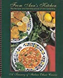 img - for From Ann's Kitchen: The Recipes and Reminiscences of Ann Sorrentino : A Treasury of Italian Ethnic Cuisine book / textbook / text book