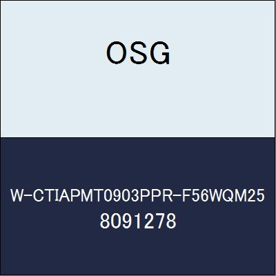 OSG チップ W-CTIAPMT0903PPR-F56WQM25 商品番号 8091278