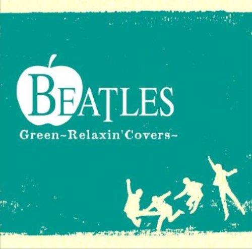 ビートルズ グリーンの商品画像