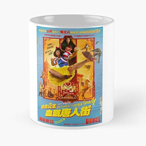 Mo Lei Tau Stephen Chow Comedy Hong Kong Movie - Coffee Mugs,handmade Funny 11oz Mug Best Holidays Gifts For Men Women Friends.