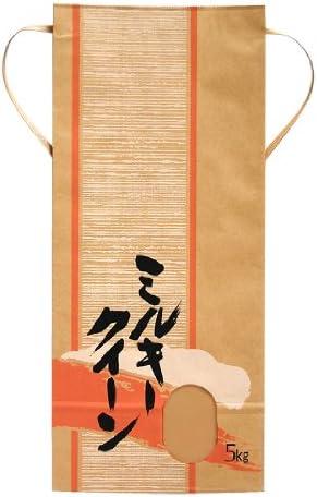 マルタカ クラフトSP 保湿タイプ ミルキークイーン 緋色(ひいろ)5kg用紐付 20枚セット KHP-008