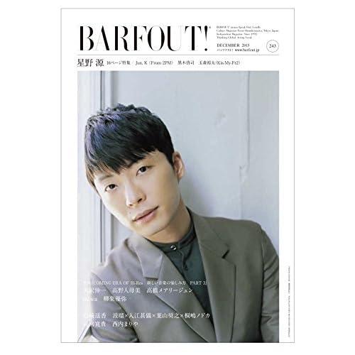 BARFOUT! 243 表紙画像