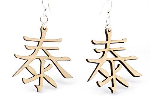 Kanji - Peace Earrings