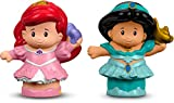 Jasmine Baby & Toddler Bath Toys
