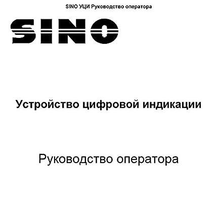 Buy SINO SDS6 2V SDS6 3V SDS2MS Digital Readout DRO Display