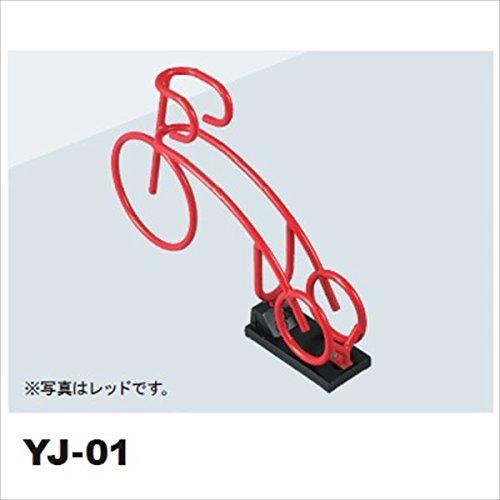 中部コーポレーション CYJET サイジェ YJ-01とYJ用専用レンチ『今月限りの特別セット価格』  グレー B00ALRXWLQ 17976