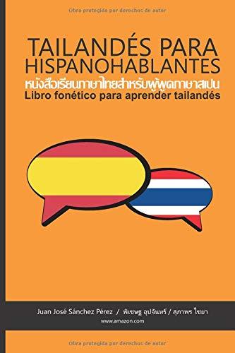 Tailandés para hispanohablantes: Libro fonético para aprender tailandés Tapa blanda – 25 jun 2018 Juan José Sánchez Pérez Independently published 1983220582