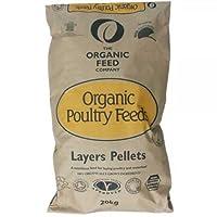 Allen & Page Organic Layers Pellets - 20 Kg