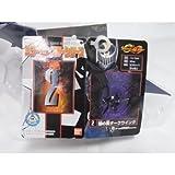 Wings dark wing of Soft Vinyl Masked Rider Ryuki mirror Monster Series 2. darkness by Bandai